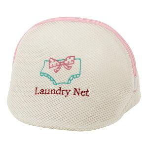 送料無料 6個入り 洗濯ネット 小 インナー コンパクト ランドリーネット 下着 ランジェリー ブラジャー ブラ おしゃれ かわいい