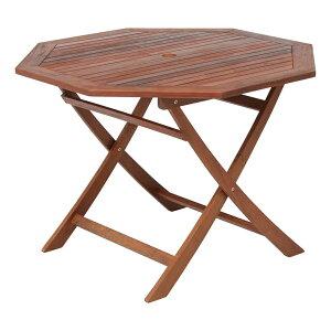 送料無料 八角テーブル 単品 110cm ガーデンテーブル 折りたたみ 木製 折り畳み コンパクト カフェテーブル ダイニングテーブル バルコニー ベランダ テラス ウッドデッキ 庭 屋外 おしゃれ