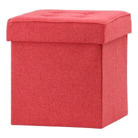 送料無料 スツール 収納付き ボックス オットマン 椅子 ディノ ボックススツール チェアー おもちゃ 収納ボックス 脚置き 玄関 リビング シンプル 西海岸 男前インテリア おしゃれ かわいい レッド