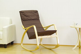 リラックスロッキングチェア 木製 アームチェア ハイバック チェア チェアー 椅子 イス リラックス パーソナルチェア 1人掛け おしゃれ 北欧
