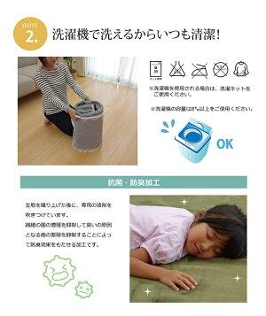 ラグカーペット1.5畳洗える抗菌防臭無地『ピオニー』ブラウン約130×185cm(ホットカーペット対応)