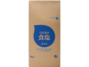 日本海水 食塩 5Kg x4 * 敬老の日