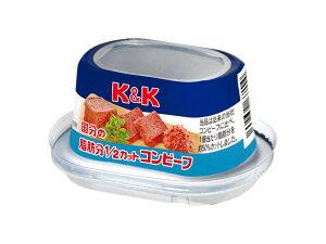 K&K 脂肪分1/2カットコンビーフ 80g x24 *