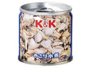K&K あさり水煮 85gx6 * 敬老の日
