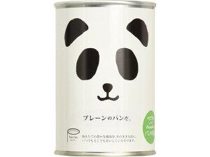 フェイス パンの缶詰 プレーン 100g x24 * 敬老の日