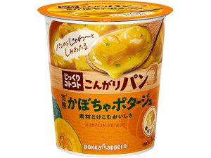 ポッカサッポロ こんがりパン 完熟かぼちゃ カップ 34.3g x6 *