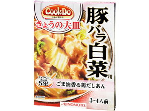 味の素 CookDo 豚バラ白菜用 110g x10 *