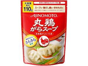 味の素 丸鶏がらスープ 袋 110g x10 *