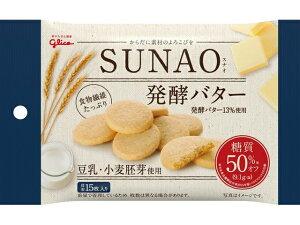 グリコ SUNAO発酵バター 31g x10 * 敬老の日