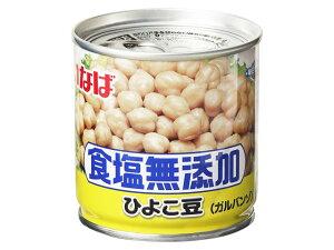いなば 毎日サラダ 食塩無添加ひよこ豆 100g x6 *