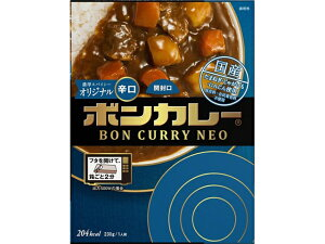 大塚食品 ボンカレーネオ濃厚スパイシーオリジナル 辛口 230g x5 * 敬老の日