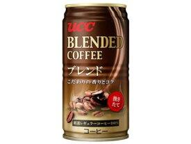 UCC ブレンドコーヒー 缶 185g x30 *