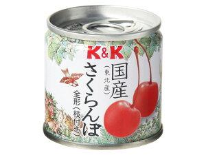K&K 国産 さくらんぼ 90g x6 *