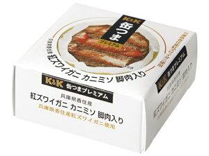 K&K 缶つま 国産 紅ズワイガニ カニミソ脚肉入り 60g x6 *