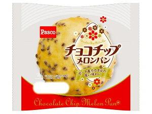 パスコ チョコチップメロンパン 1個 x3 * 敬老の日