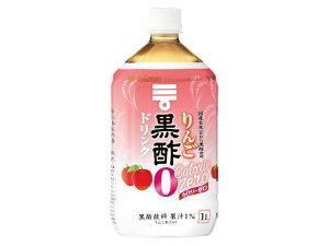 ミツカン りんご黒酢 カロリーゼロ ペット 1L x6 * 敬老の日
