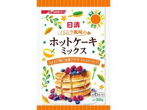 日清フーズ バニラ風味のホットケーキミックス 300g x20 *