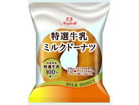 丸中製菓 ミルクドーナツ 1個 x8 *