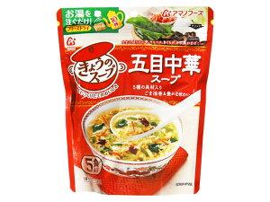 アマノフーズ きょうのスープ五目中華スープ5食 35g x6 *