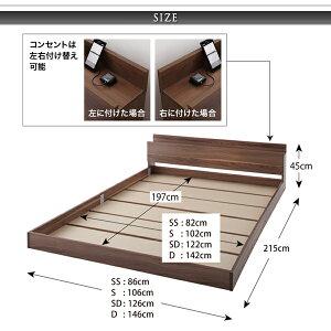 送料無料ファミリーベッド連結ベッド家族ベッドマットレス付きワイドK280ワイドキングベッドローベッドフロアベッドラトゥース【スタンダードボンネルコイルマットレス付き】木製ベッド棚付きコンセント付きキッズ子供低いベッド分割