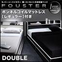 送料無料 収納付きベッド ダブル フレーム マットレス付き ダブルベッド ダブルサイズ ベット 引き出し付きベッド 収納ベット ベッド下収納 モノトーン バイカ...