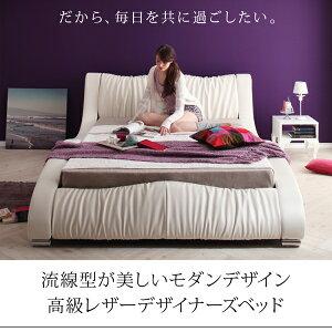 送料無料レザーベッド高級レザー使用フレームのみダブルベッド流線型ベッドダブルサイズデザイナーズベッドウッドスプリングベッドモダンデザインサイドフレームヘッドボードクッションPUレザー癒しホテルスイートルーム寝室寝心地通気性おしゃれ高級感