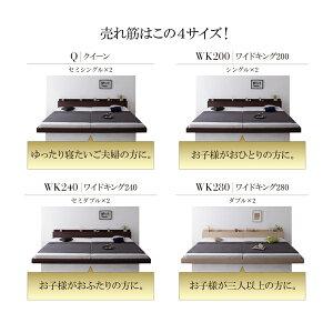 送料無料ベッドローベッドフレームマットレス付きワイドK240ベッド大型モダンフロアベッドALBOLスタンダードボンネルコイルマットレス付きロータイプ木製ベッドワイドK240ベットベットヘッドボード棚付き宮付きコンセント付きベッドフレーム