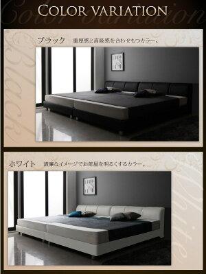 送料無料連結・分割できるベッドフレームのみキング連結ベッドすのこベッドモダンデザインレザーベッドヴィルヘルムすのこタイプキングサイズ合皮レザー子供用ベビーベッド夫婦家族ベッドファミリーヘッドボードクッション木製おしゃれ民泊ホテル