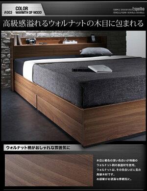 ベッドシングル収納マットレス付き送料無料ベットシングルサイズ収納付きベッド大容量収納ベッドベッドフレームボンネルコイルマットレス付:レギュラーr-th-40104334宮付き棚付きコンセント付き引き出し男の子木製