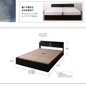 送料無料シングルベッドフレームのみ収納付きベッドシングルサイズベッドフレーム木製ベッドビスクードヘッドボード宮付き棚付きコンセント付き収納ベッド収納機能付ベッド引き出し収納付きベッドブラック黒ベッド下収納大容量おしゃれモダン寝室棚