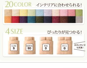 綿100%コットン100%タオル素材洗える365日気持ちいい!コットンタオルキルトケットクイーンサイズ【RCP】