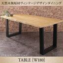 送料無料 ダイニングテーブルのみ 幅180 奥行90 高さ70cm 天然木 無垢材 ヴィンテージデザインダイニング NELL ネル 木製 角型 食卓テーブル 6人掛け ライトブラウン