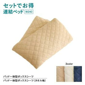 ENTREO アントレオ 専用別売品 タオル ワイドK240(SD×2) レギュラー丈