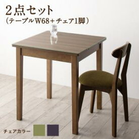 ガラスと木の異素材MIXモダンデザインダイニング Wiegel ヴィーゲル 2点セット(テーブル+チェア1脚) W68