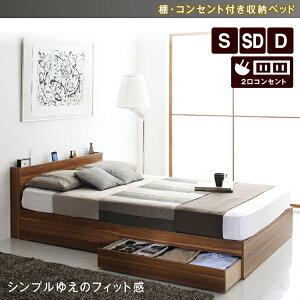 https://image.rakuten.co.jp/syo-ei/cabinet/kkk/500046541/500046541_w_51_wg_01.jpg