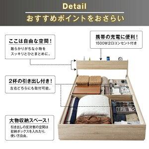 https://image.rakuten.co.jp/syo-ei/cabinet/kkk/500046541/500046541_w_51_wg_15.jpg