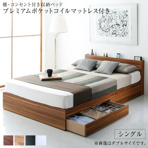 https://image.rakuten.co.jp/syo-ei/cabinet/kkk/500046541/500046553.jpg