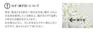 送料無料北欧おしゃれこたつ布団長方形(245x205cm)80x120cm天板対応日本製厚手カーテン生地北欧柄こたつ布団ナチュール洗える大判こたつ用掛け布団あったかノルディック国産掛け布団かけふとんコタツこたつぶとんシンプルこたつ用掛け布団かわいい