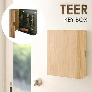 送料無料 キーボックス 壁掛け キーケース 鍵 収納 フック ボックス 紛失防止 鍵掛け 鍵かけ キーフック 壁面収納 ウォールボックス シンプル 北欧 おしゃれ