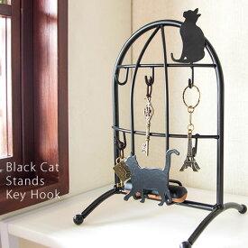 送料無料 キーフック ロートアイアン 猫 黒猫 鍵 収納 フック 紛失防止 鍵掛け 鍵かけ キーフック シンプル 北欧 おしゃれ
