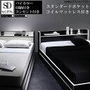 送料無料 収納付きベッド セミダブル フレーム マットレス付き セミダブルベッド セミダブルサイズ ベット 引き出し付…