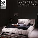 送料無料 ベッド セミダブル ベッドフレーム マットレス付き ベット モダンデザイン デザイナーズベッド セミダブルベ…