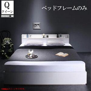 クイーン ベッド フレーム