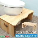 送料無料 トイレ ステップ 踏み台 子供 ナチュラル トイレ 子ども 踏台 36.5cm 木製 ハート柄 女の子 人気 コンパクト…
