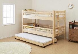 タイプが選べる頑丈ロータイプ収納式3段ベッド【fericica】フェリチカ 三段セット