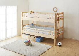 タイプが選べる頑丈ロータイプ収納式3段ベッド【fericica】フェリチカ 二段セット
