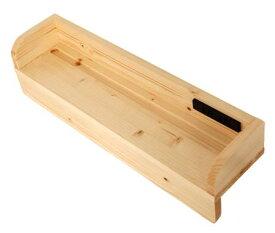 タイプが選べる頑丈ロータイプ収納式3段ベッド【fericica】フェリチカ 60cm棚