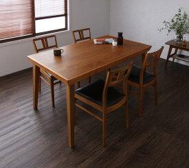 【送料無料】 テーブルセット ダイニングテーブルセット 食卓テーブル 木製テーブル ダイニングチェア ベンチ 天然木北欧ヴィンテージスタイルダイニング -ルイス/5点セット(テーブル幅135cm+チェア×4)- セット 北欧 家具通販 新生活 敬老の日
