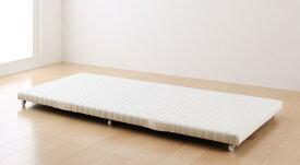 【送料無料】 子ベッドのみ ベッドフレームのみ 下段ベッド シングル シングルベッド ショート丈 ベーネ&チック スライドベッド ローベッド ロータイプ スノコベッド コンパクト スライド