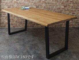 【送料無料】 ダイニング テーブルのみ 幅140 奥行き80 高さ70cm オーク 無垢材 ヴィンテージデザインダイニング Coups クプス ダイニングテーブル 木製 天然木 食卓テーブル 角型 ヴィンテージオーク